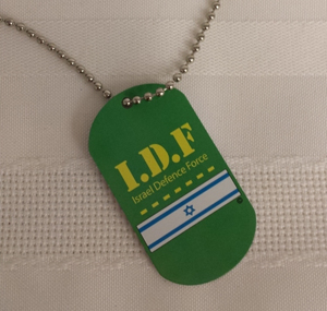 IDF Dog Tag Necklace