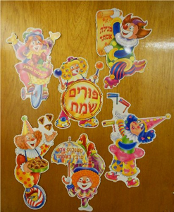 Purim Clowns Poster Set