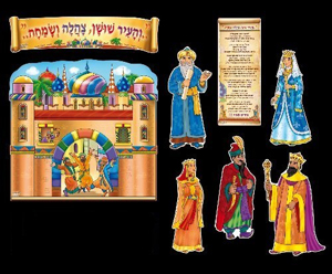 Purim Puppets and Shushan Scene
