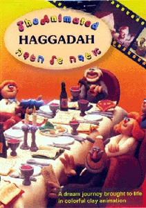 Animated Haggadah (DVD)