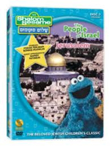 Shalom Sesame - People of Israel / Jerusalem - Disc 2