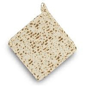 Matzah Pot Holder