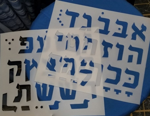 Aleph Bet Stencils 4 Inches Tall, in plastic, for art projects