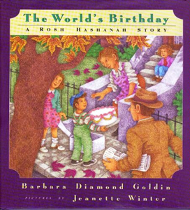 The World's Birthday: A Rosh Hashanah Story  (PB/OOP)