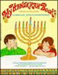 My Hanukkah Book/Questions, Answers, Activities PB