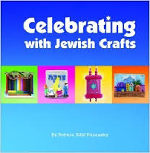 Celebrating with Jewish Crafts HB