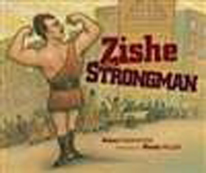 Zishe the Strongman (PB)