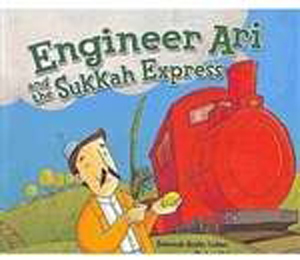 Engineer Ari and the Sukkah Express (PB)
