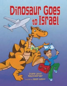 Dinosaur Goes to Israel