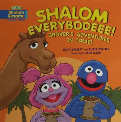 Shalom Everybodee! Grover's Adventures in Israel