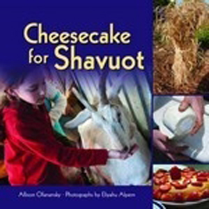 Cheesecake for Shavuot (Hardcover)