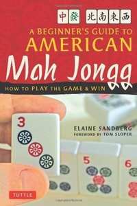 Beginner's Guide to American Mah Jongg  PB