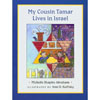 My Cousin Tamar Lives in Israel