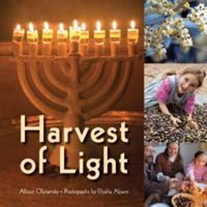 Harvest of Light  HB