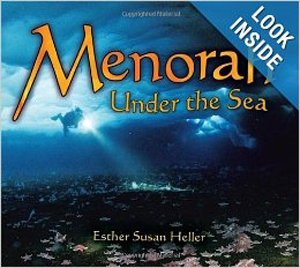 Menorah Under Sea PB