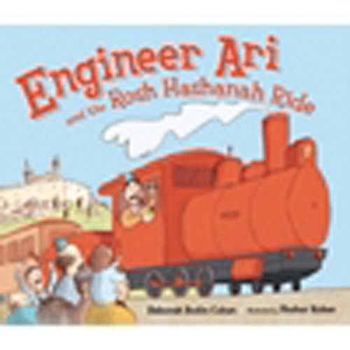 Engineer Ari and the Rosh Hashanah Ride
