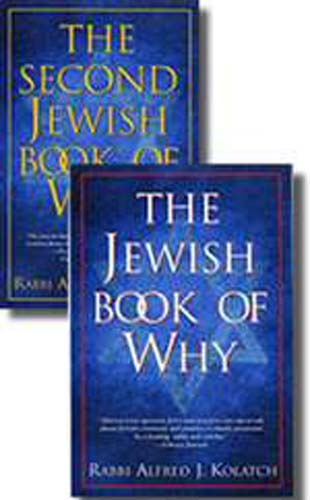 Jewish Book of Why (HB)
