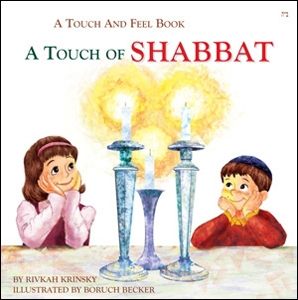 Touch of Shabbat
