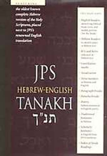 Hebrew-English Tanakh  Student ed