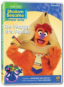 Celebrate with Sesame Street:  Be Happy, It's Purim!