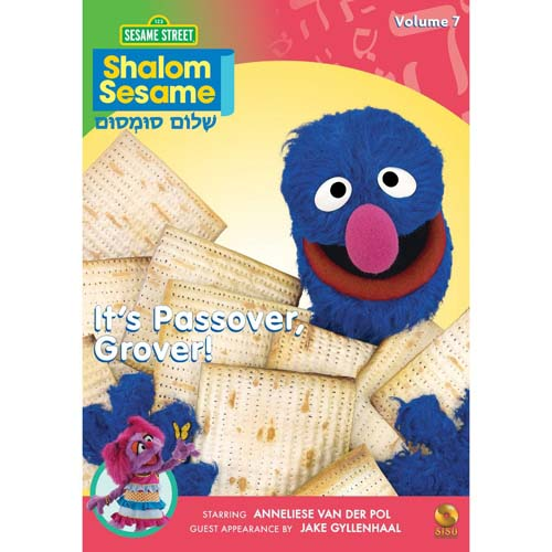 Shalom Sesame - It's Passover, Grover!