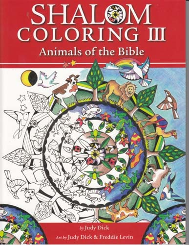 Shalom Coloring III  Animals of the Bible, a Coloring Book for Adults [and older kids]