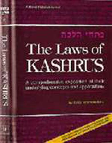 Laws Of Kashrus (HB)