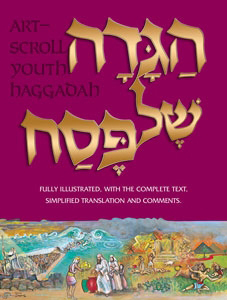 Artscroll Youth Haggadah  PB, with new translation and illustrations