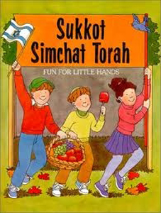Sukkot Simchat Torah Fun for Little Hands  PB