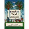 Simchat Torah A Family Celebration