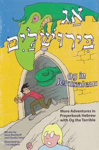 Og in Jerusalem, a comic book story in prayer book Hebrew