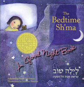 Bedtime Sh'ma, a Good Night Book