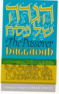 Passover Haggadah with Ismar David Drawings