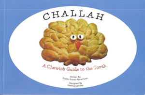 Challah: A Chewish Guide to the Torah  PB