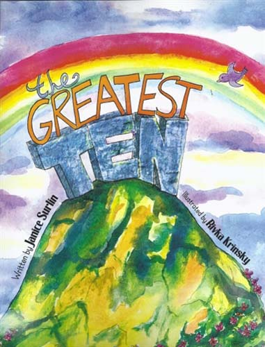 The Greatest Ten, a book about the Ten Commandments