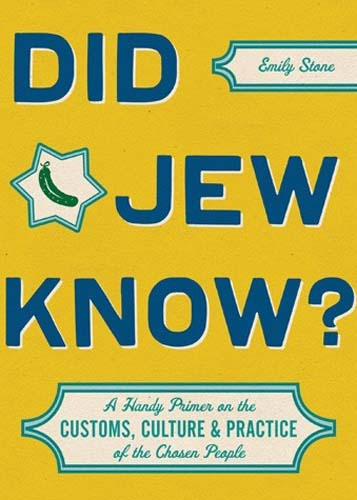 Did Jew Know  HB