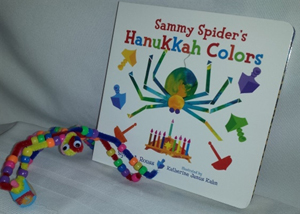 Sammy Spider's Hanukkah Colors  Board Book