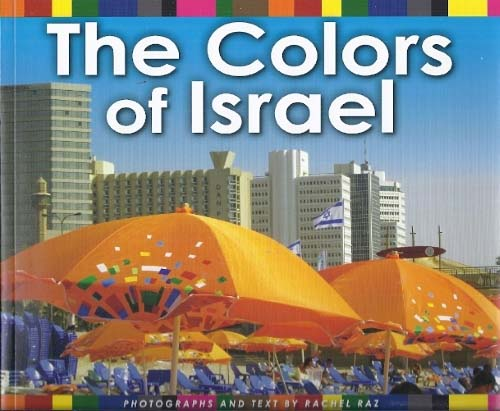 Colors of Israel, a colorful trip!