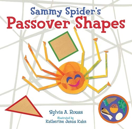 Sammy Spider's Passover Shapes,  a Board Book