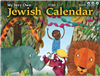My Very Own Jewish Calendar 5780, a calendar for kids!