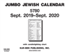 Jumbo Jewish Calendar 5780, a calendar for adults or kids!