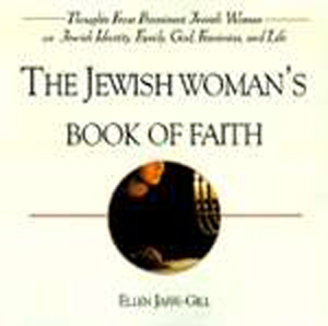 Jewish Woman's Book of Wisdom (HB)