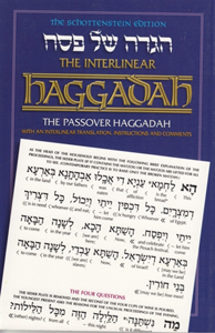 Interlinear Haggadah: English and Hebrew, line-by-line of the Traditional Passover Haggadah