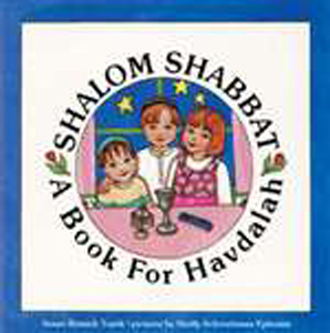 Shalom Shabbat - A Board Book For Havdalah