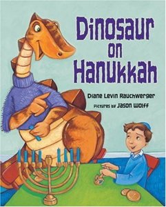 Dinosaur on Hanukah