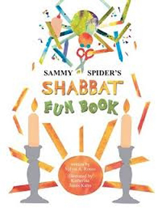 Sammy Spider's Shabbat Fun Book  PB