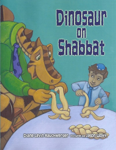 Dinosaur on Shabbat