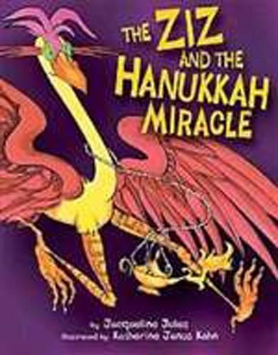 Ziz And the Hanukkah Miracle (PB)
