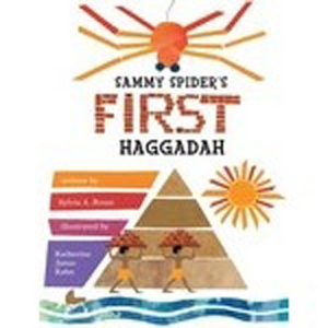 Sammy Spider's First Haggadah, PB  a fun seder for kids!