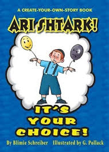 Ari Shtark!  It's Your Choice!  HB